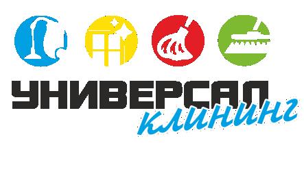 """Компания """"Универсал Клининг"""""""